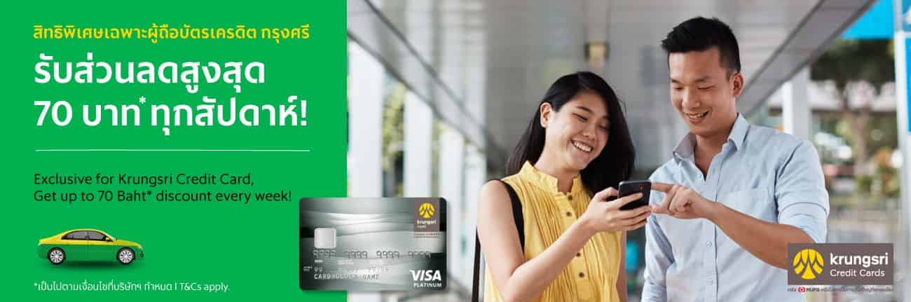 Krungsri credit card holders can now enjoy exclusive Grab discounts