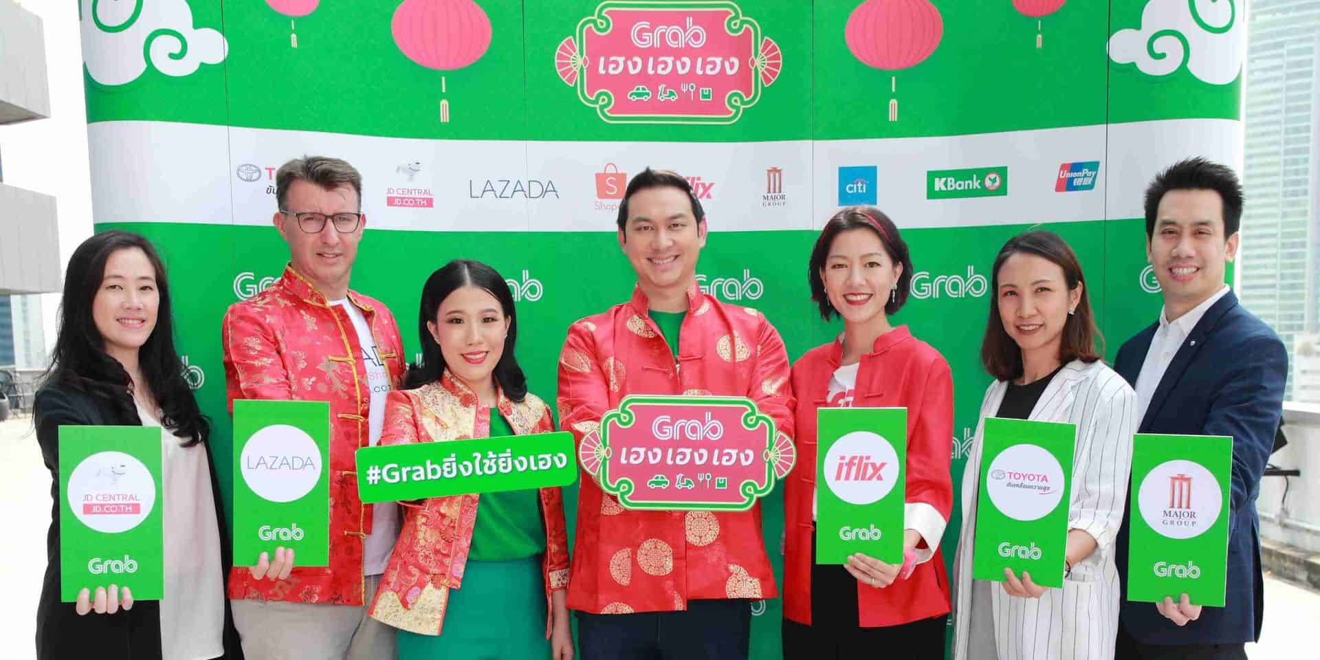 """Grab collaborates with leading partners to launch """"Grab Heng Heng"""