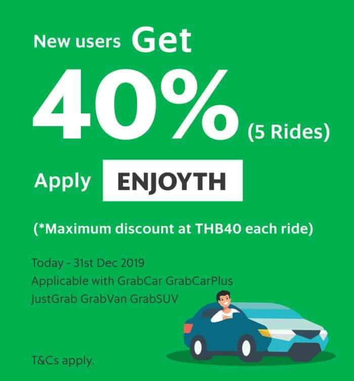 new user promo code 17 provinces and 18 cities that grab is available to serve you