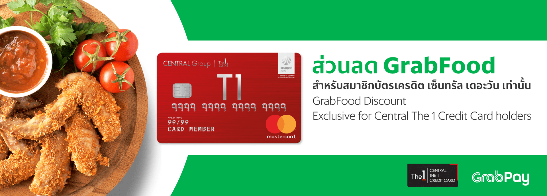 Here's GrabFood Exclusive Discount for Central The 1 Credit