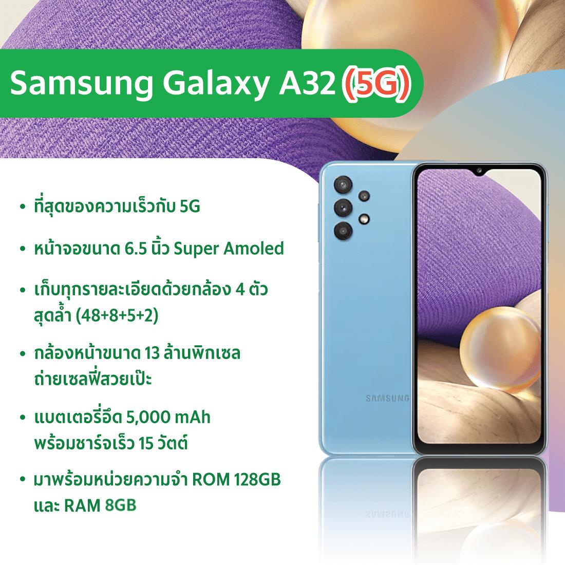 Samsung-Galaxy-A325G1