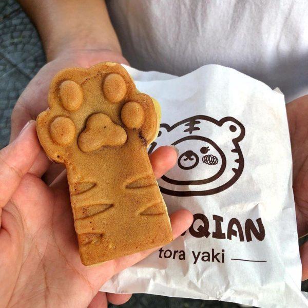 Ảnh 3: Bánh tay hổ