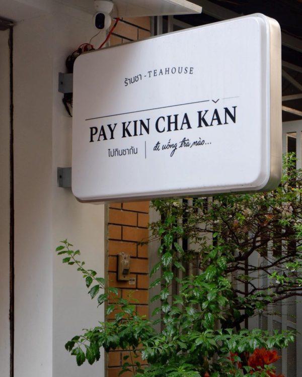 Ảnh 2: Pay Kin Cha Kan