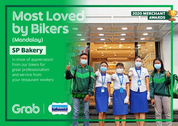 Most-Loved-by-Bikers-MDY