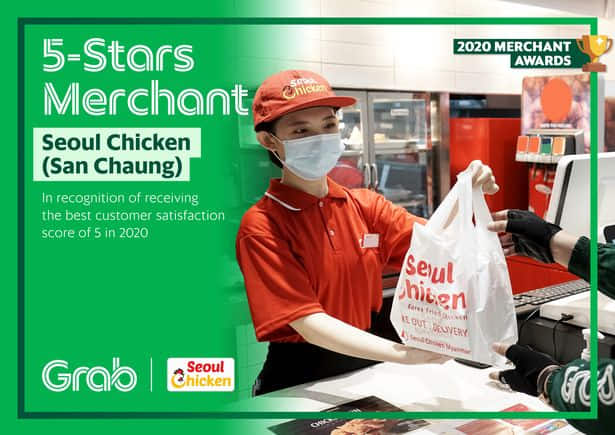 Seoul Chicken ( San Chaung)