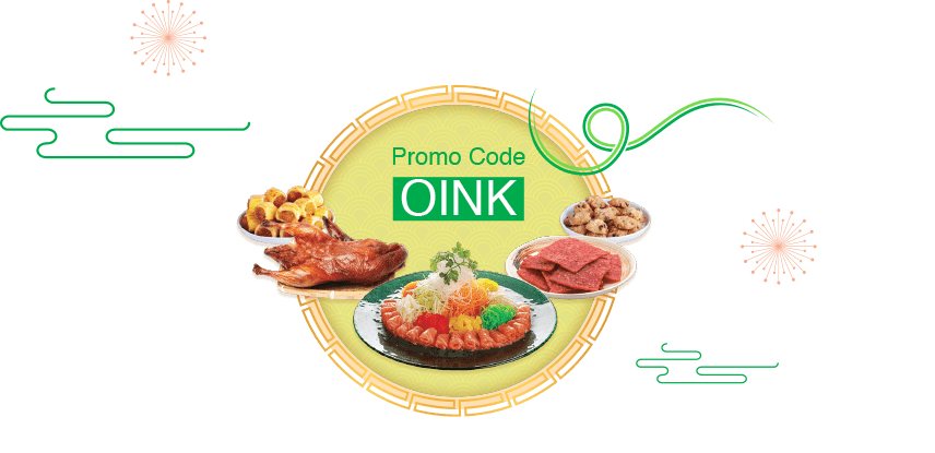 Promo Code OINK
