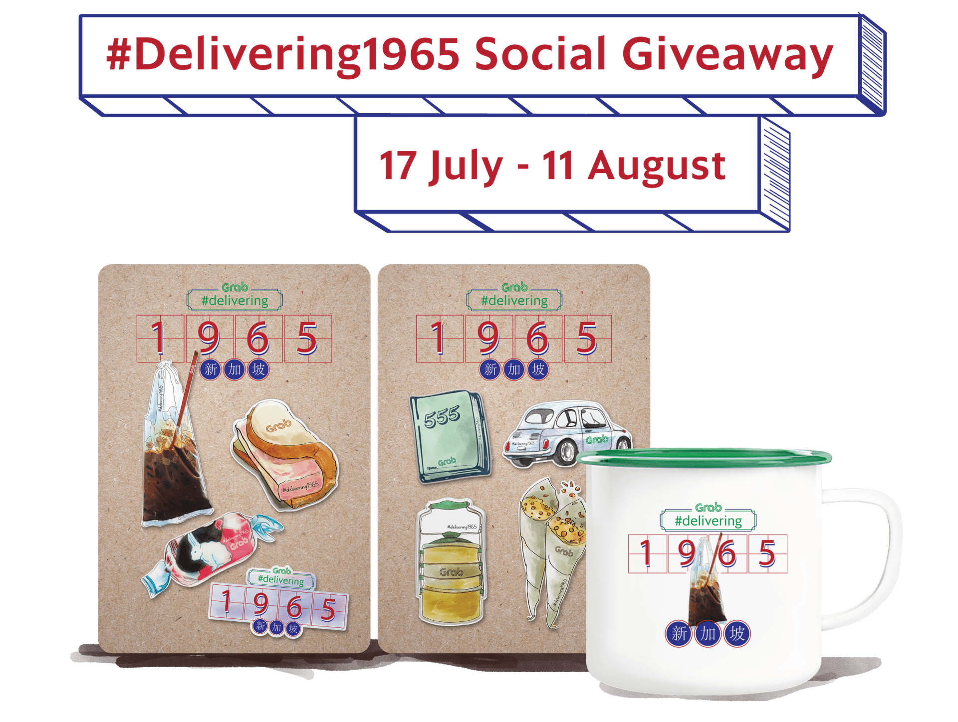 #Delivering1965 Social Giveaway 17 July - 11 August