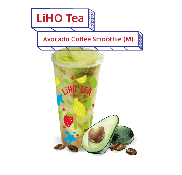 LiHO Tea - Avocado Coffee Smoothie