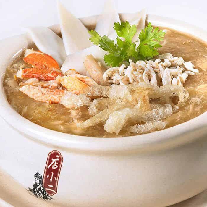 Dian Xiao Er soup