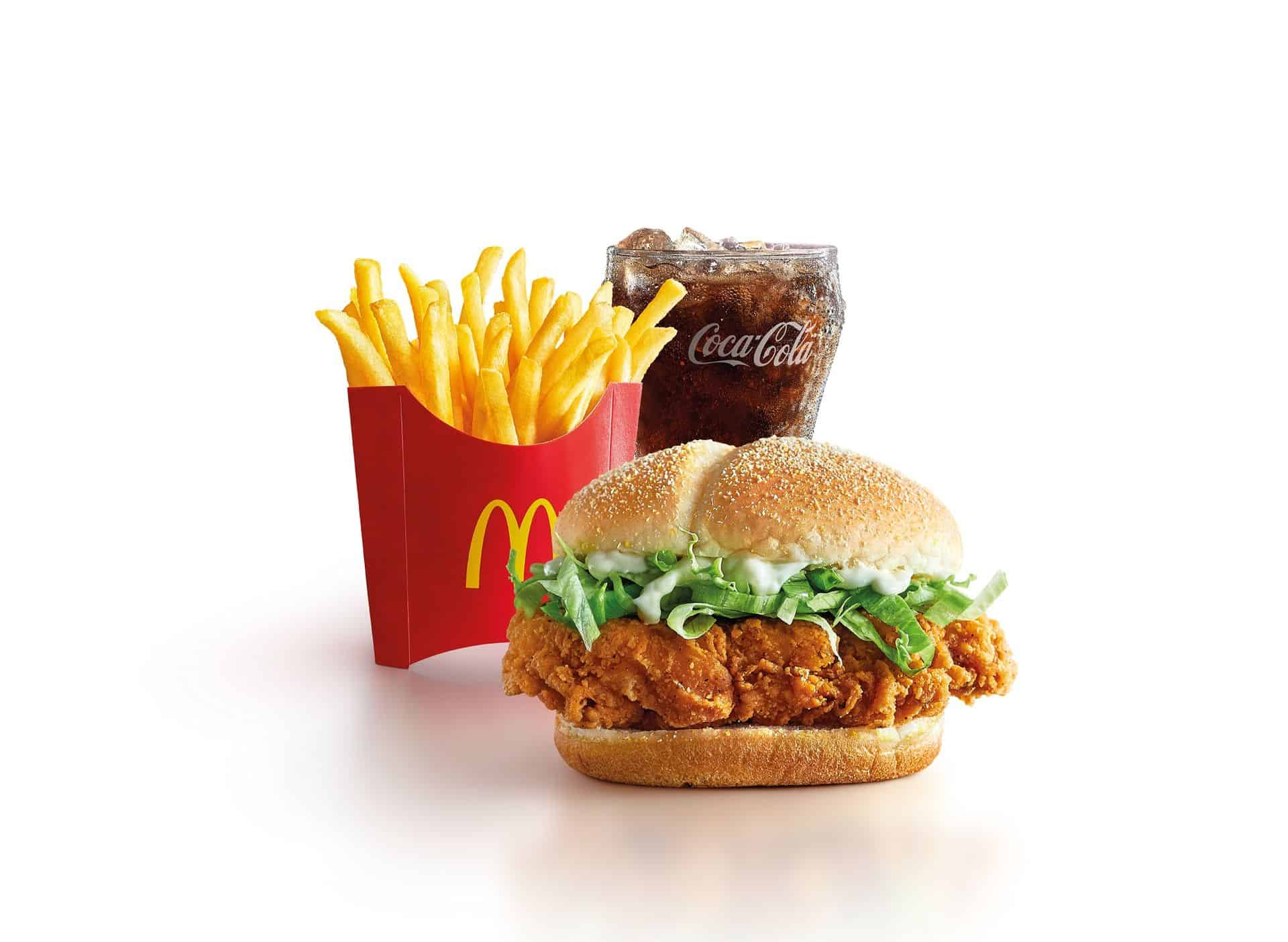 Spicy Chicken McDeluxe™ Malaysia
