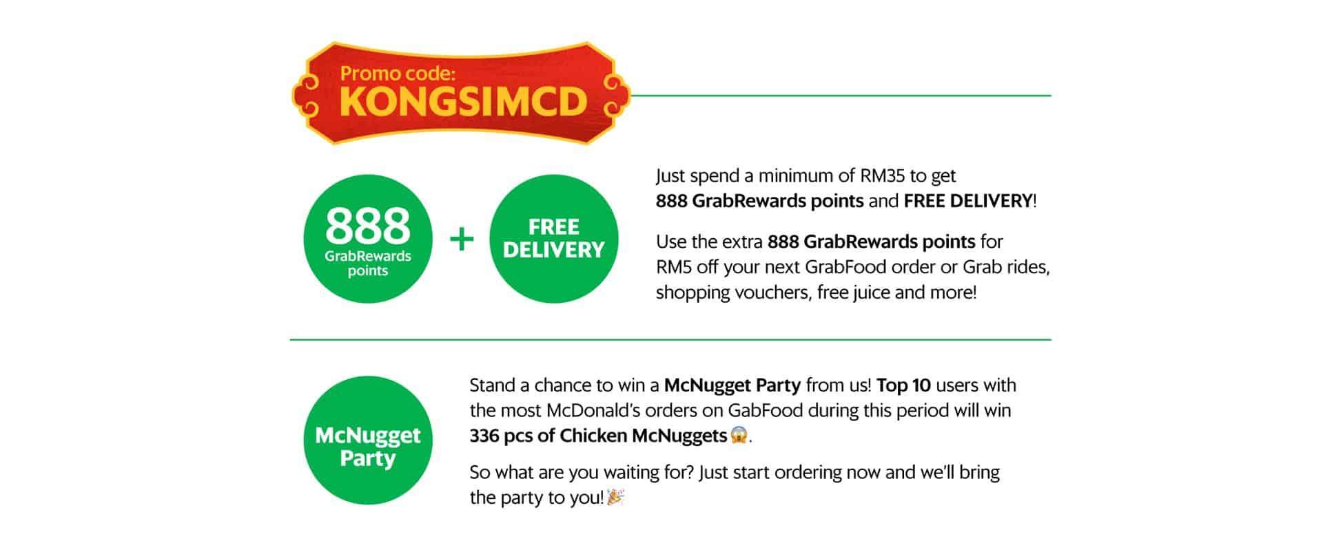 Kongsi McDonald's with GrabFood this CNY! | Grab MY