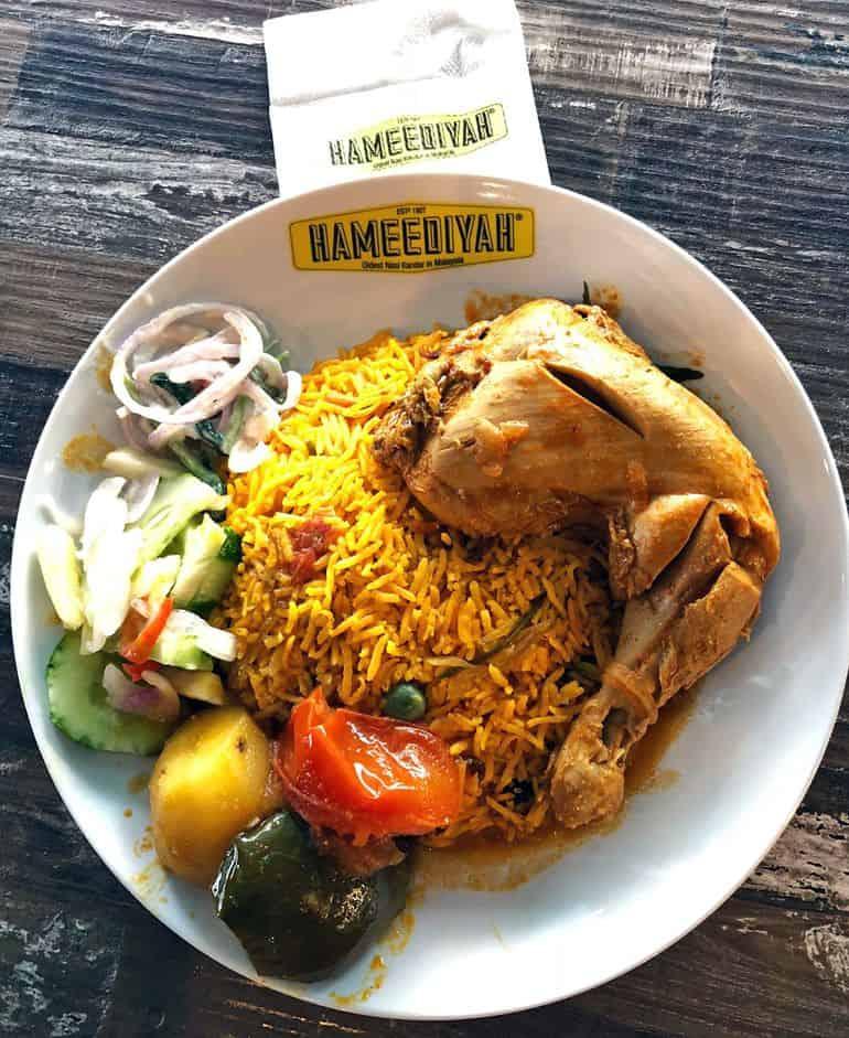Best Nasi kandar in KL: Nasi briyani ayam at Hameediyah