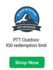 PTTOutdoor_20-e1586331945319_180x238