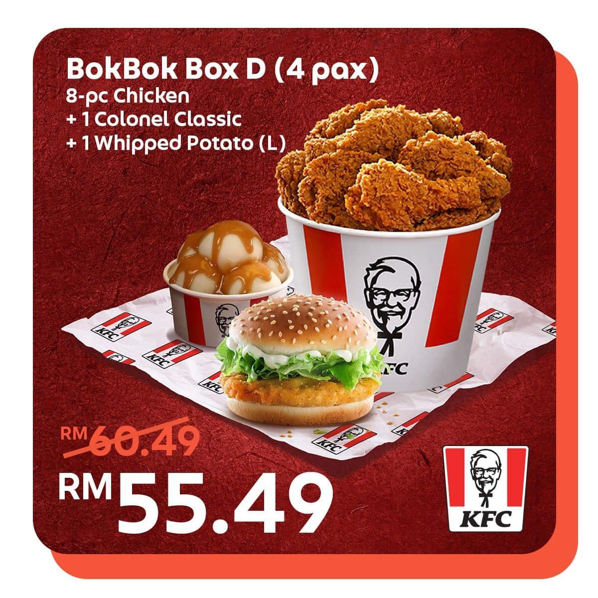 collectionncard_OC_KFC